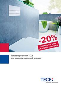 20_percent_TECE