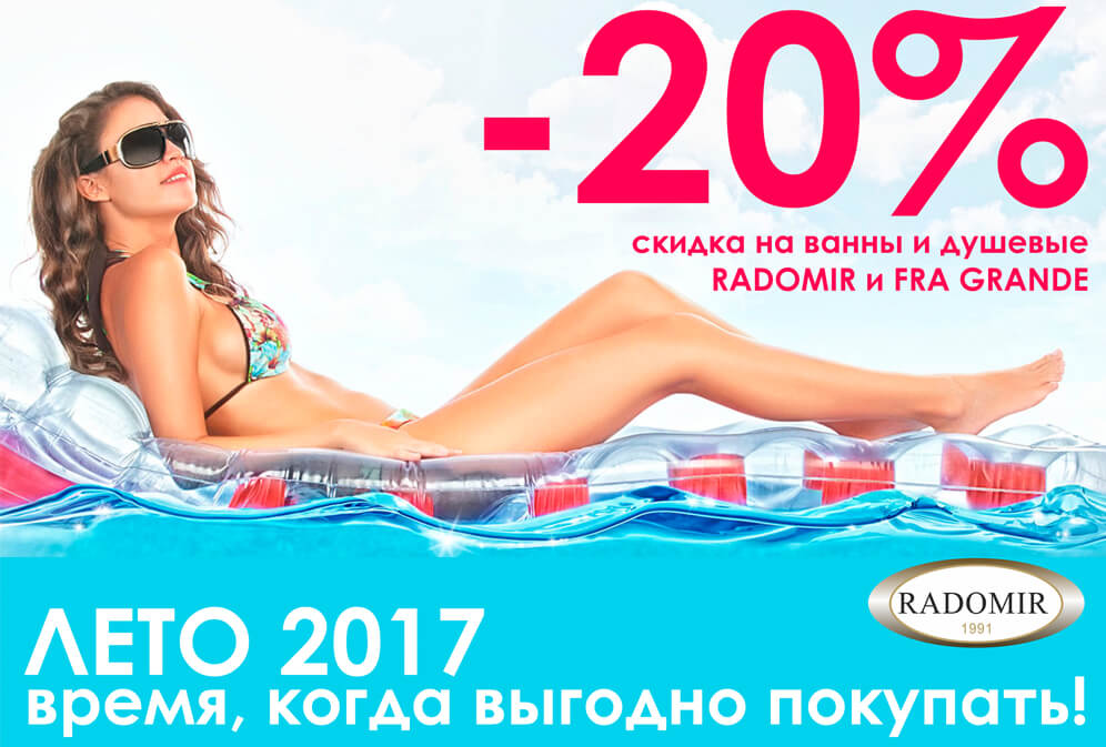 banner_radomir_20
